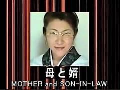 【ヘンリー塚本】母と婿!60近い義母が若いおチンチンをおねだり!渋谷あかね