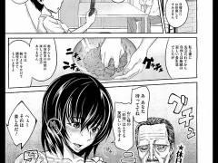 【エロ漫画】今では人妻になった元部下、家にあげてくれるなんてヤらせてくれるんでしょ?www