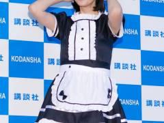 医者と結婚した橋本マナミが写真集発売イベントでメイド服姿を見せてた件