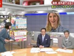 竹内由恵アナが身体のラインがわかる衣装でおっぱいの形とヒップラインがモロわかりキャプ!テレビ朝日女性アナウンサー