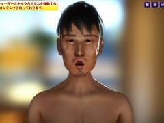 【悲報】ワイ、明後日発売のイリュージョンの新作エロゲーの体験版で自分の顔を作った結果wwwww