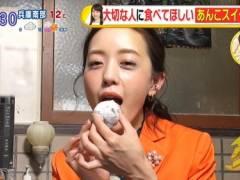 古谷有美アナのエロい擬似フェラチオ食べ顔キャプ!TBS女子アナ