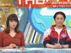 三谷紬アナが薄手のピチピチニットではち切れそうなムチムチのロケットおっぱいの形が浮き彫りの着衣巨乳キャプ!テレビ朝日女子アナ