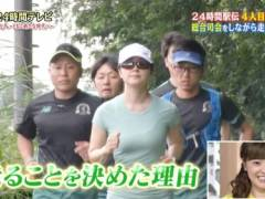 水卜麻美アナがピチピチTシャツで走って揺れ揺れの透けブラムチムチおっぱいの形がくっきりの着衣巨乳キャプ!日本テレビ女子アナ