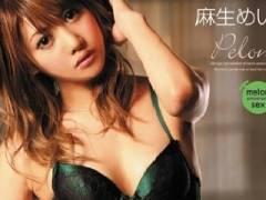 [1]ペロン記念日~幻のハ○プロメンバーの接吻、フェラチオ、セックス~ 麻生めい