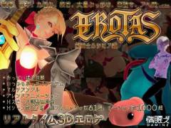 【3dcg アニメ 作品】EROTAS ~俺の女神さまは変態だ~