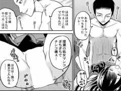 【虹】キスも未経験の妹の処女膜貫通式