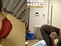 沢尻エリカに似ている桐嶋りのが素人M男くんの家に朝までお泊まり!?ドラッグは禁止!