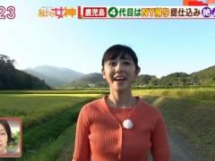 斎藤ちはるアナのニットおっぱいとジーンズお尻キャプ!テレビ朝日女子アナ