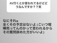 巨乳グラドル・青山ひかる、AV転向に関して本人発言キタ━━━(゚∀゚)━━━!!