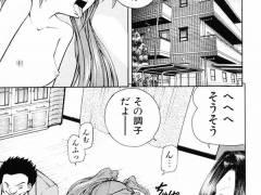 【エロ漫画】家出少女を囲って円光させたりセックス調教していた鬼畜なDQN3人組、警察にバレて無事逮捕wwwwwwww