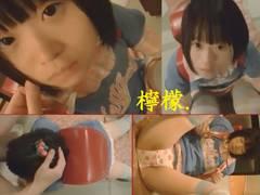 【ロリコン御用勃つ】 世界一ランドセルが似合うAV女優、檸檬.の無料動画祭♪