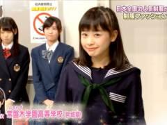 【画像あり】チーム8の横山ゆいちゃん、ナマケモノみたいな顔で可愛いよなwwwwwww