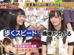 【画像】NMB48キャプテン山本彩の後継者こと山本彩加ちゃんがはらたいらさんに顔がそっくり