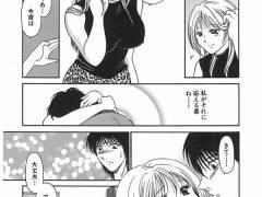 【エロ漫画】ストリッパーのお姉さんが女性不振になった後輩の弟くんをセックスで立ち直らせてあげちゃう♡