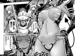 【ドスケベおねいちゃん】褐色肌がエッチな魔王姉さんと弟勇者が繰りなすエッチすぎる案件