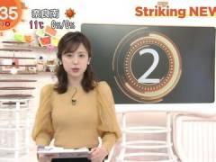 フジ久慈暁子アナ、パツパツで苦しそうな胸元。