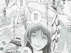 【エロ同人誌】マザコン金時が頼光ママと夜のお馬さんごっこwww【Fate/Grand Order/C91】
