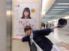 【過激画像】SKE48大場美奈がブラジャーを完全に露出wwwwwwwww
