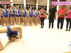 【マンスジ】東京女子体育大学の新体操部の女子。TVで割れ目を大公開wwwwww(画像あり)