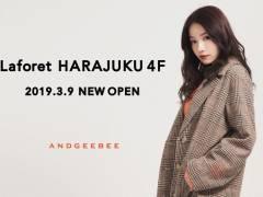 【画像】ラフォーレ新宿4Fに村瀬紗英ブランドの実店舗がオープンwwwwww