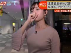 テレ東・田中瞳アナ、食レポ中のおっぱいがスゴイことになってる。