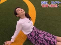 須黒清華アナのブラジャー透け透けのムチムチおっぱいの形がくっきりの着衣巨乳キャプ!テレビ東京女子アナ