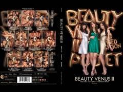 希崎ジェシカ「BEAUTY VENUS 3」