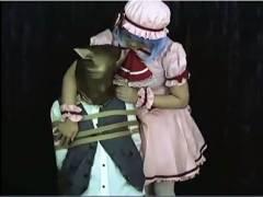 【アニコス】東方Project レミリア・スカーレット。これはやばい全頭マスクの変態です!
