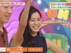 小島瑠璃子さん、イキ顔をしてしまう。
