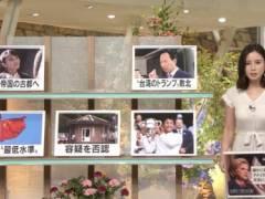 森川夕貴アナのブラジャー透け透けおっぱいキャプ!テレビ朝日女子アナ