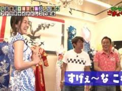 福田典子アナの太もも丸出しエロ眼鏡チャイナドレス姿にセクハラ大王さまぁ~ず三村フル勃起