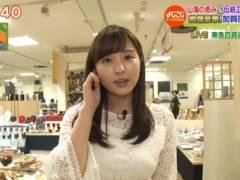 角谷暁子アナのムチムチおっぱいの形がくっきりの着衣巨乳キャプ!テレビ東京女子アナ