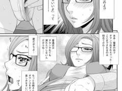 【エロ漫画】痴漢したお姉さんにお仕置き手コキされちゃった男の子が何かに目覚めちゃった模様…