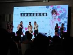 デビュー15周年のAV女優・吉沢明歩がゲーム会社のイメージキャラクターになった件