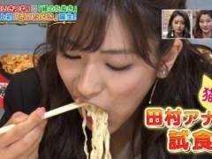 田村真子アナのエロい擬似フェラチオ食べ顔キャプ!TBS女子アナ