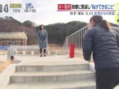 水卜麻美アナがピッタリパンツでムチムチのエロお尻とワレメがくっきりキャプ!日本テレビ女子アナ
