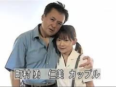 【ヘンリー塚本】お父さんが娘の小便をお爺ちゃんに飲ませる!宮地奈々