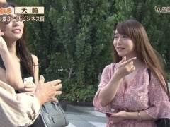 SOD専属AV女優・白石茉莉奈が一般人としてテレビに映る