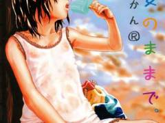 【エロ漫画】少女がプールのインストラクターと秘密の関係♥ 水着のまま更衣室で始まるラブラブH