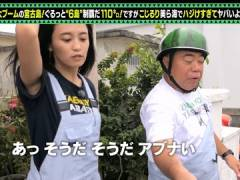 小島瑠璃子さん、デニムのデカ尻とスイカビキニ【GIFあり】