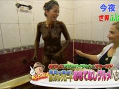 比嘉バービィのエロ過ぎる垂れおっぱい大公開wwww石油風呂で晒した乳房がこれwwwww