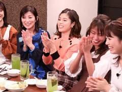セントフォース所属の新井恵理那さん、鷲見玲奈アナらがチャリティオークションに私物を出品。