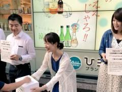AV引退から14年・・・及川奈央(37)の現在