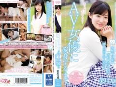 栄川乃亜「月2で通う歯科医院で見つけた 小柄で可愛い歯科助手さんが押しに弱い素人娘からAV女優に変身するまで。 栄川乃亜」
