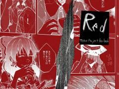 ※非エロ【東方】Red【同人誌】