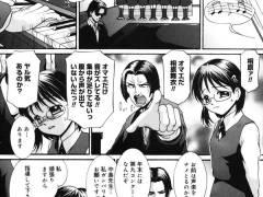 【エロ漫画】合唱コンクールの練習でうまくできない女子生徒がさせられた特訓がエロすぎるwww