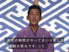 【訃報】桂歌丸さん死去