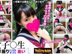 河奈亜依「【VR】VR 女子○生 ハメ撮りVR あい 河奈亜依」