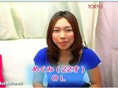 【個人撮影】めぐみさん22歳のOLがデカチンをオナニーサポート!